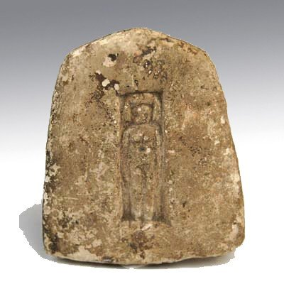 2: An Egyptian Painted Limestone Image of a Concubine