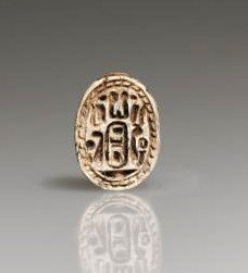 15: An Egyptian Steatite Scarab