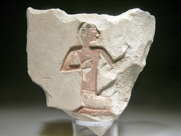 27: An Egyptian Polychrome Relief Fragment