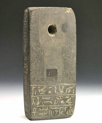 29: An Egyptian Greywacke Inscribed Base for Isis