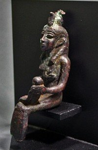 42: An Egyptian Bronze Seated Isis & Horus