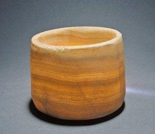 43: An Egyptian Alabaster Jar