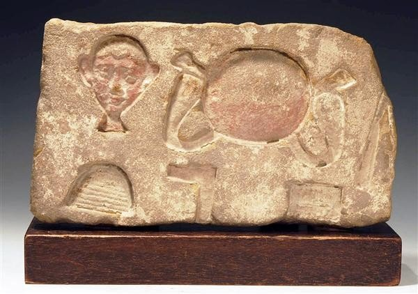 52: An Egyptian Sandstone Sunk Relief with Hieroglyphic