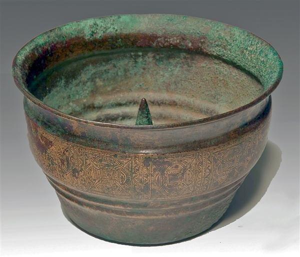 61: An Ancient Greek Bronze Bowl
