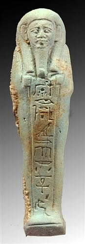 47B: An Egyptian Shabti for the Renep-Priest Horemheb