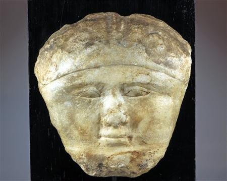 41E: An Egyptian Stone Sarcophagus Mask of a Male