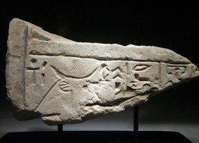 An Egyptian Votive Stela Fragment For The Apis