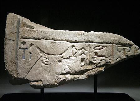 19A: An Egyptian Votive Stela Fragment for the Apis
