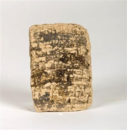 102C: A Mesopotamian Cuneiform Script Clay Tablet