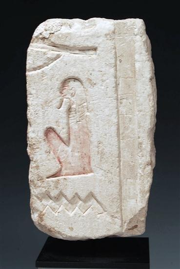 7: An Egyptian Limestone Relief