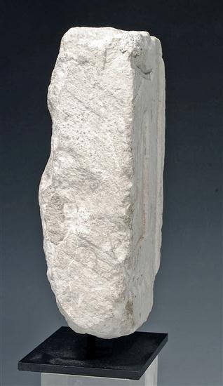 7: An Egyptian Limestone Relief - 3