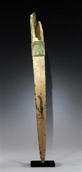 5A: An Egyptian Bronze Dagger Ivory Handle