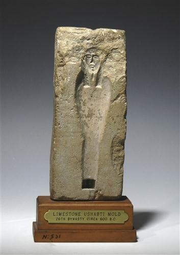 4A: An Egyptian Ushabti Mold, ex-Metropolitan Museum