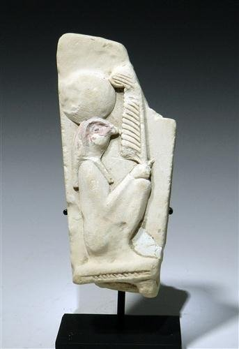 1: An Egyptian Limestone Relief Fragment Horus