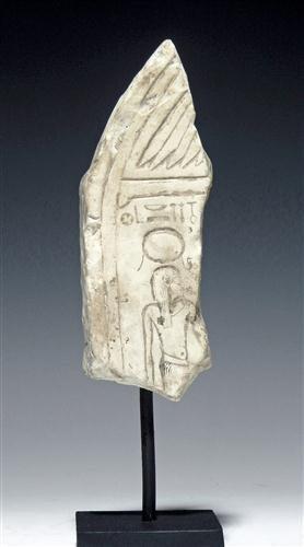 4: An Egyptian Limestone Stele Fragment
