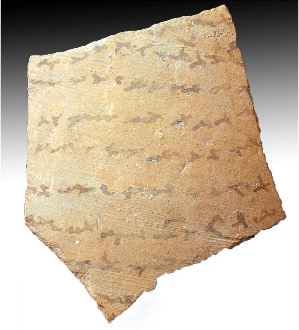 9: A Syriac? Inscribed Ostrica / Ostracon