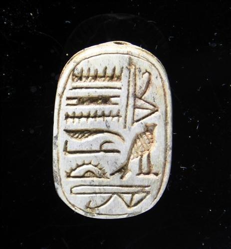 16D: An Egyptian Steatite Scarab - New Kingdom