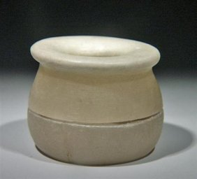 "3: An Egyptian ""Alabaster"" Vessel"