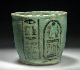 11: Lg Egyptian Turquoise Glazed Offering Cup Ramesses