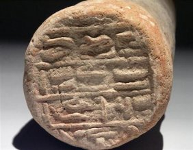 12: An Egyptian Terracotta Funerary Cone