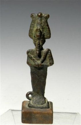 19: An Egyptian Osiris Statue Amulet