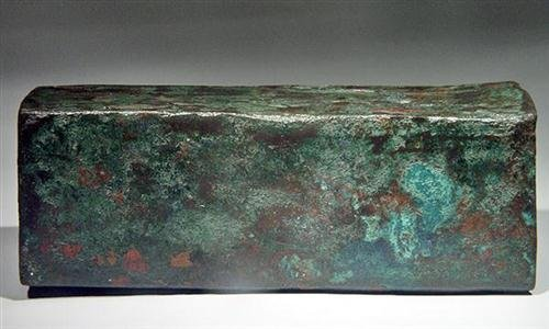 20: Egyptian Bronze Sarcophagus for Snake ex-Christie's - 7