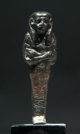 An Egyptian Royal Shabti For Pharaoh Psusennes I