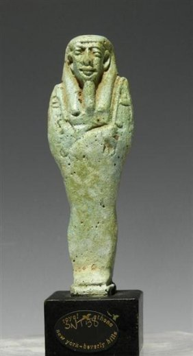 An Egyptian Faience Ushabti, Ex-Royal Athena