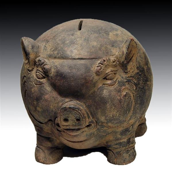124: A Majapahit Pottery Bank, Pig Form - 2