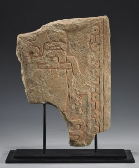 1A: A Rare Chavin Stone Stele Section - Published!