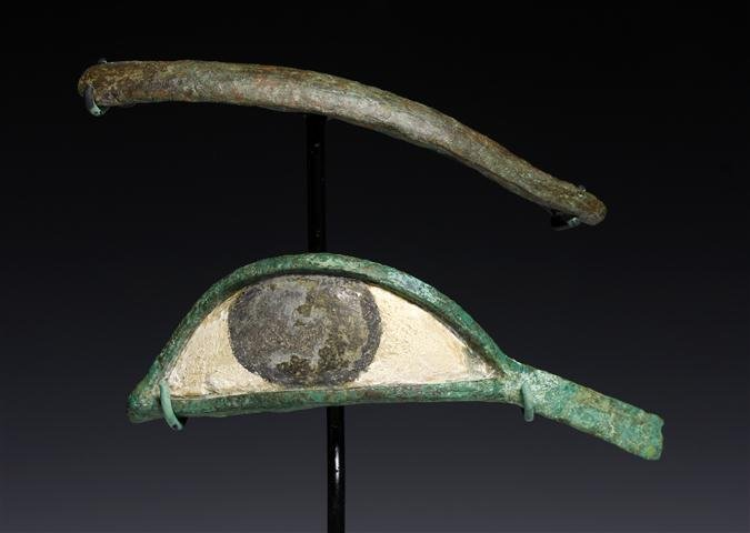 An Egyptian Bronze Sarcophagus Eye / Brow