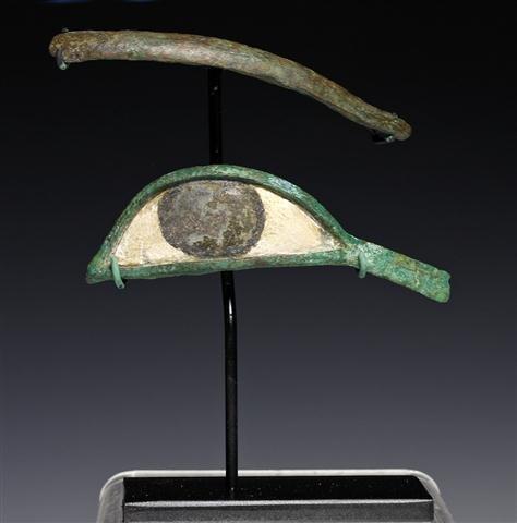 An Egyptian Bronze Sarcophagus Eye / Brow - 2