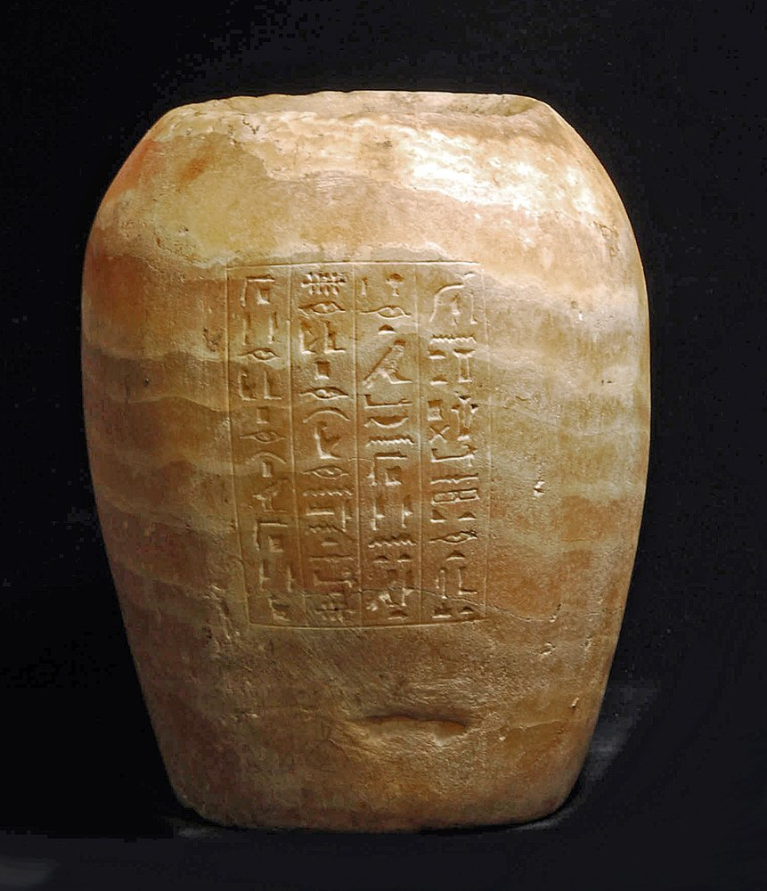 An Egyptian Alabaster Canopic Jar for Pairikap