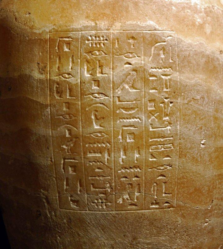 An Egyptian Alabaster Canopic Jar for Pairikap - 2