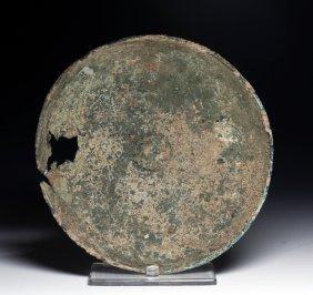 A Greek Bronze Meomphalic Phiale / Libation Bowl