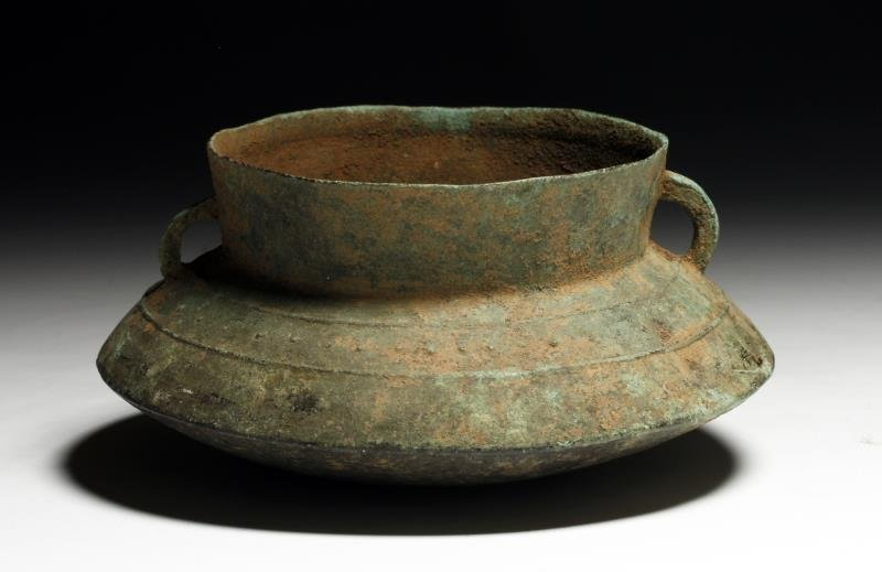 Cambodian Dong Son Bronze Saucer Bowl