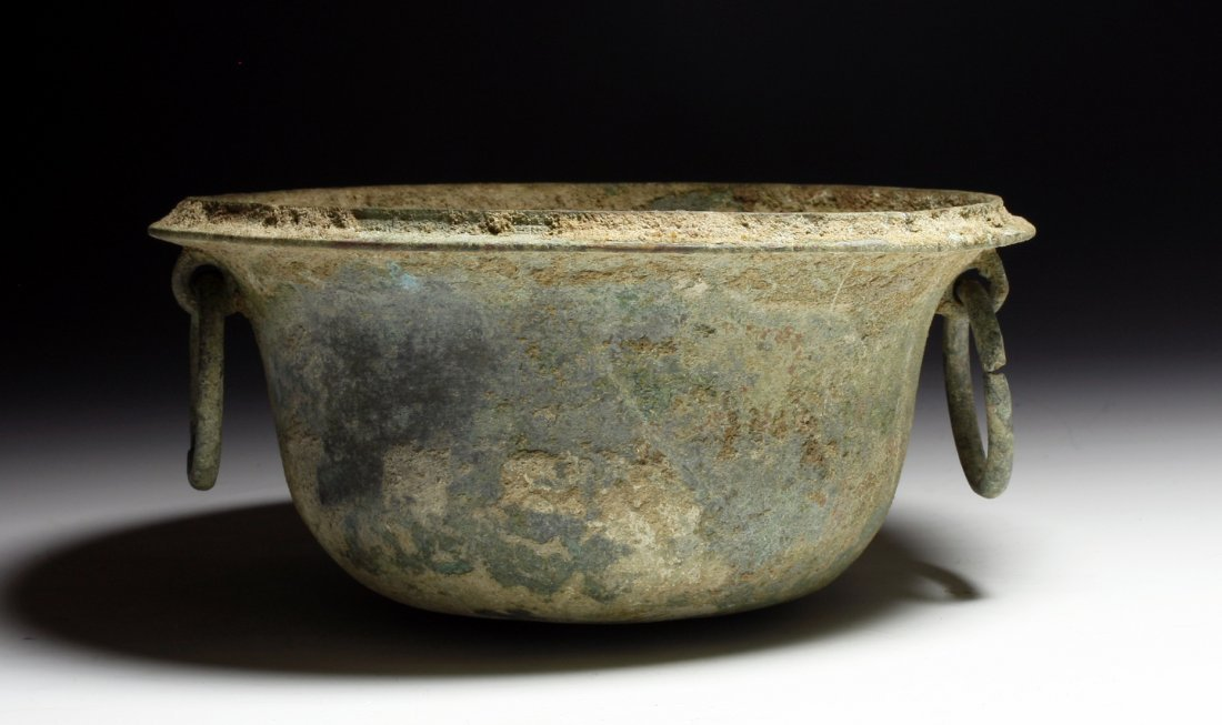 A Chinese Bronze Jian (Wash Basin)