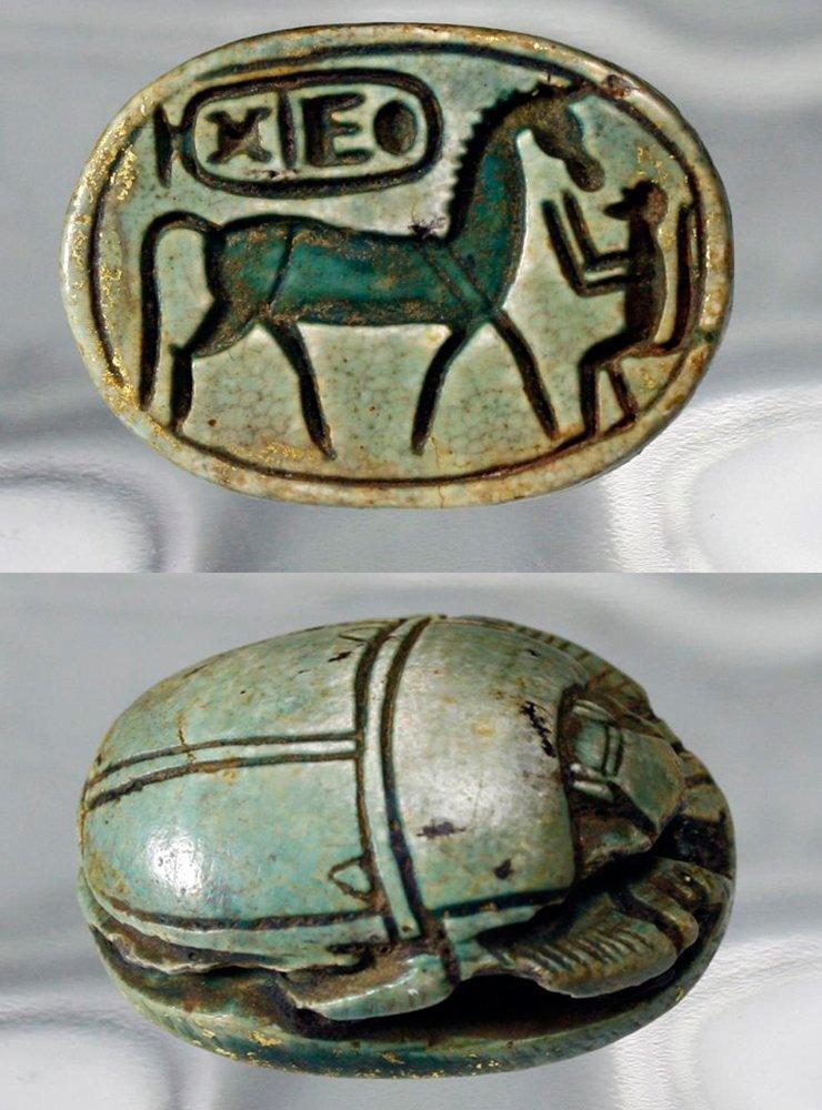 Egyptian Heart Scarab - Gilded - Thutmoses III