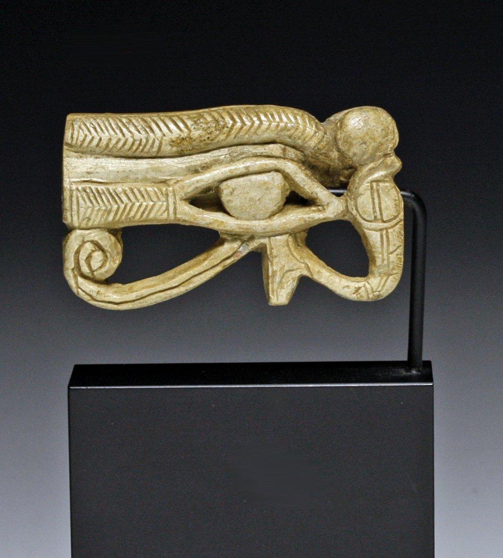 Egyptian Wedjat Eye, Ramses II, ex-Bigler