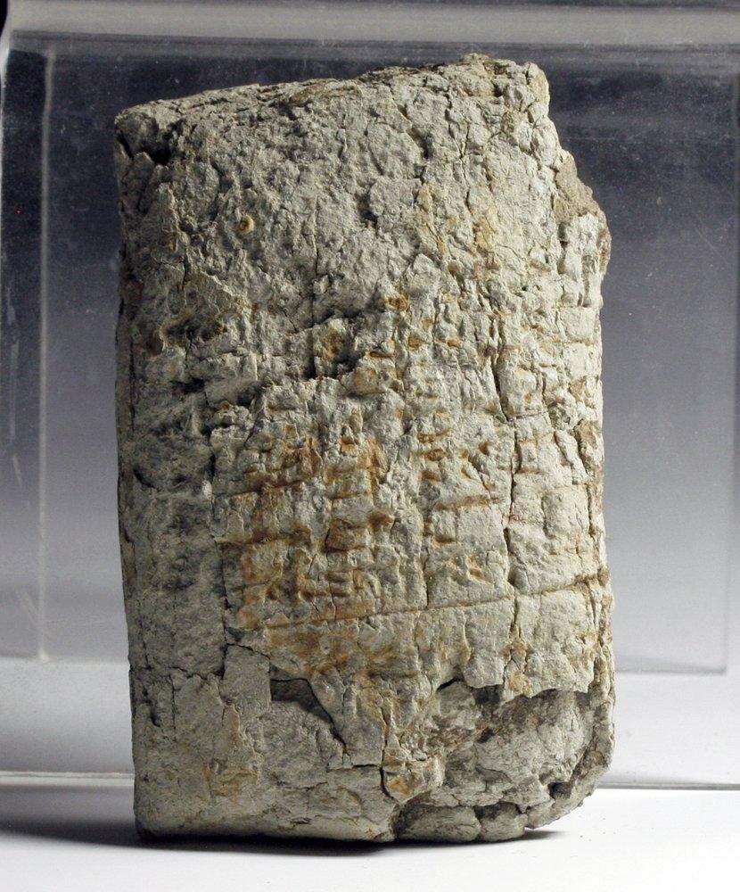 A Sumerian Cuneiform Tablet