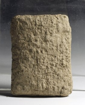 Large Sumerian Cuneiform Tablet