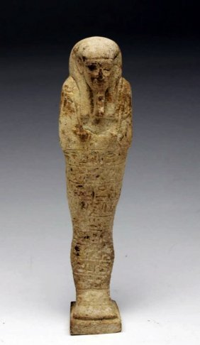Egyptian Late Period Carved Steatite Shabti
