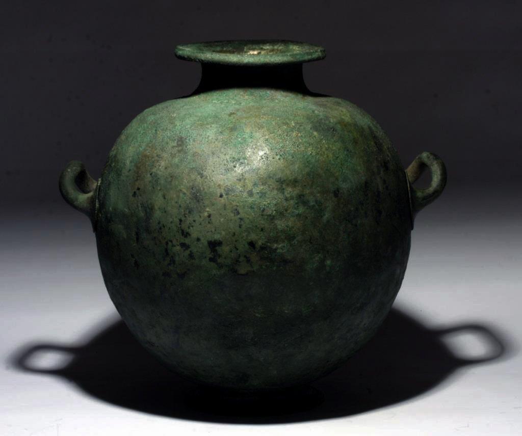 Exceptional Greek Bronze Hydria