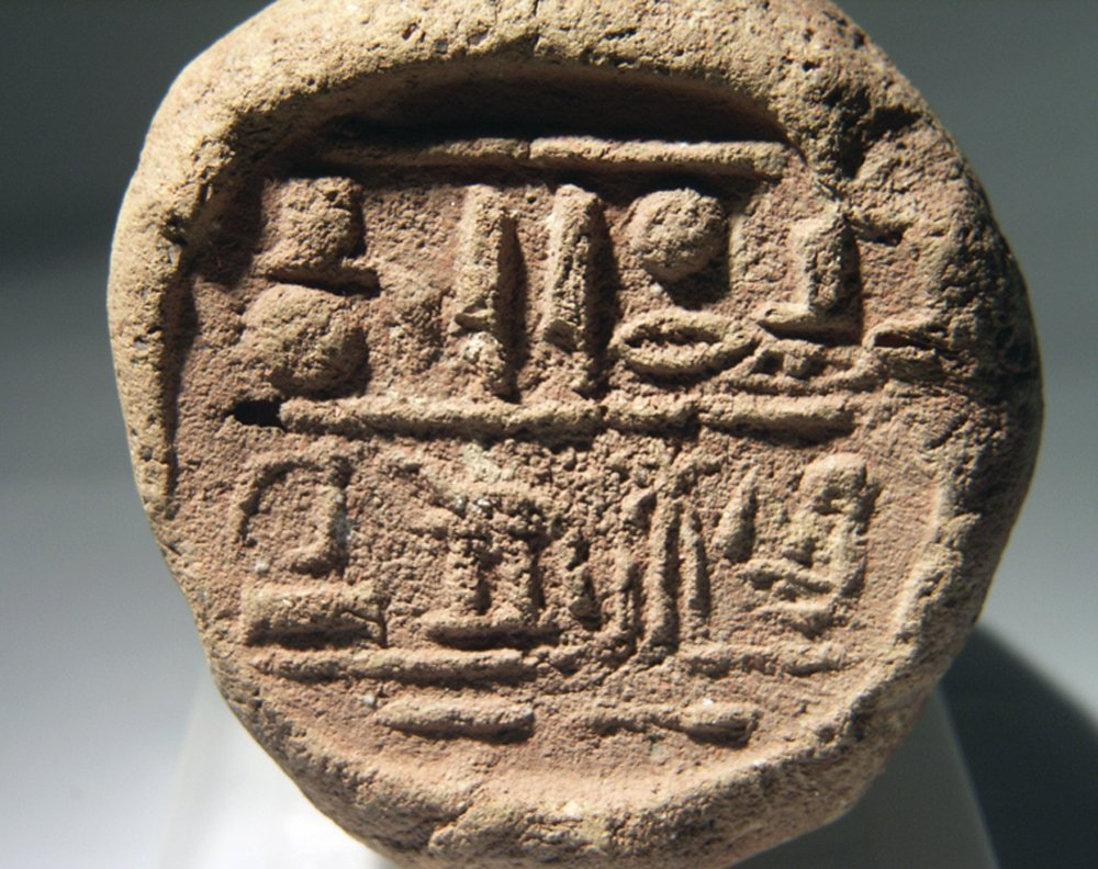 An Egyptian Terracotta Funerary Cone for Sebekmose