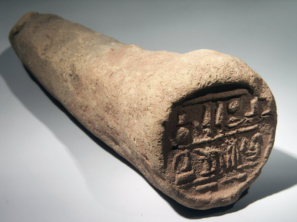 An Egyptian Terracotta Funerary Cone for Sebekmose - 2