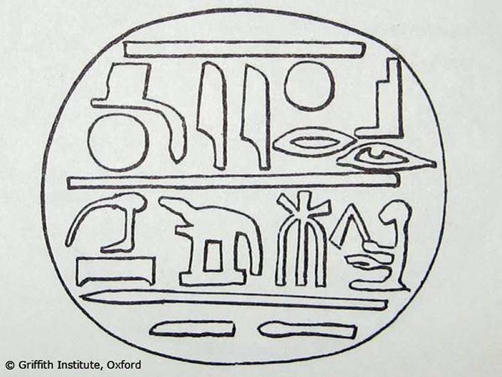 An Egyptian Terracotta Funerary Cone for Sebekmose - 5