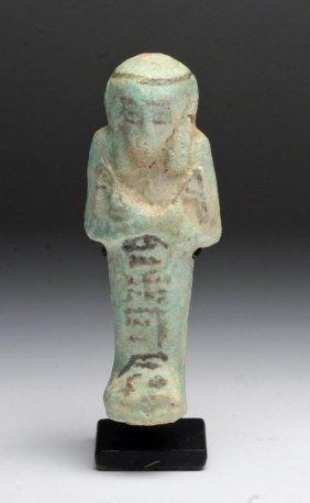 Egyptian Faience Ushabti, Chantress of Amun