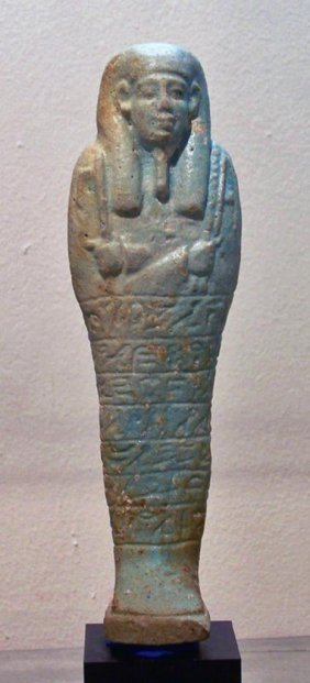 Tall Egyptian Shabti For Priest Padibastet