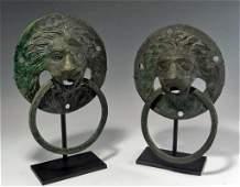 Roman Bronze Lion Head Handles - Matched Pair