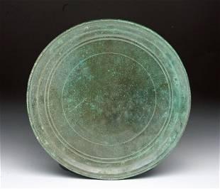 Ancient Cambodian Bronze Mirror